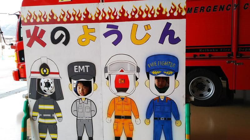 消防署見学会!